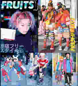 stylesight_fruits_magazine_app