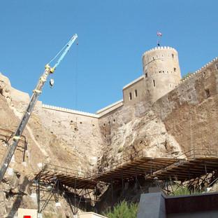 Al Mirani Fort - Muscat / Oman