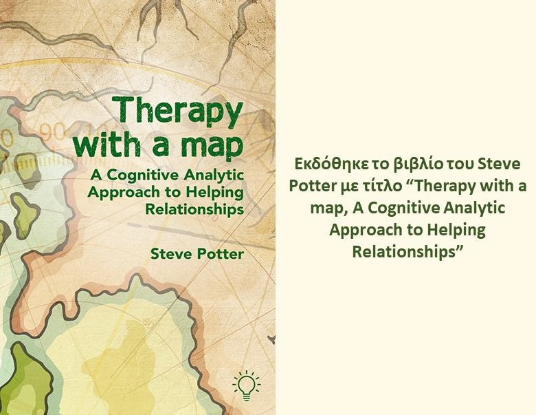 potter therapy with a map.jpg
