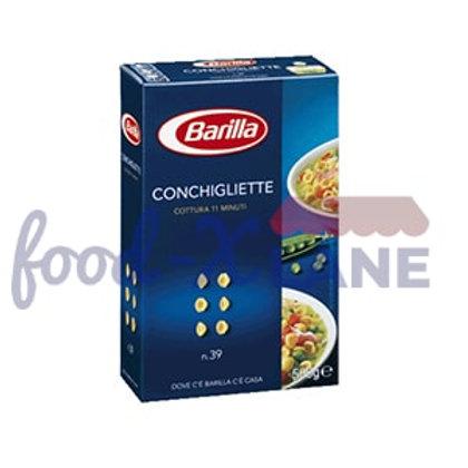 Barilla Pasta Fusili 500gr