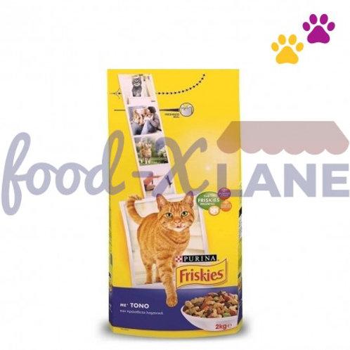 Friskies Cat Food Tuna 2kg
