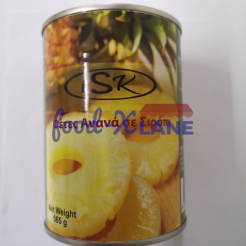 ISK Pineapple slice in syrup 565/340gr(Thailand)