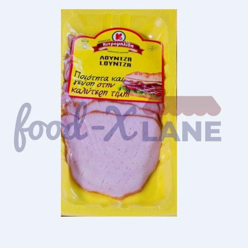 Kitromelides Lountza slices 500gr