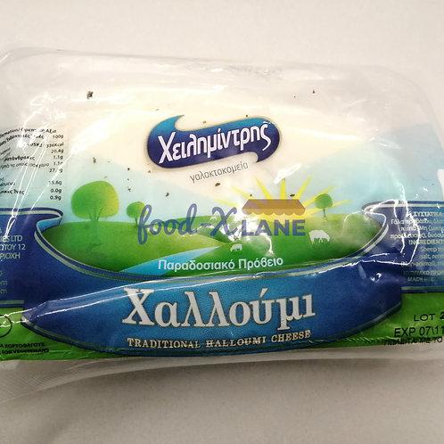 Chilimindris Halloumi Cheese 250gr