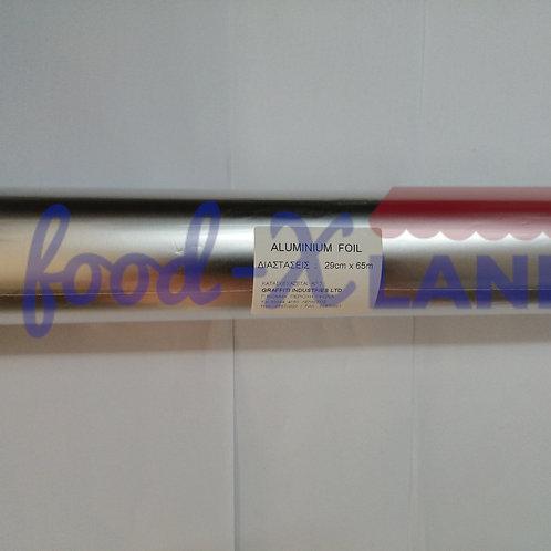 Aluminium foil 29cm X 65m