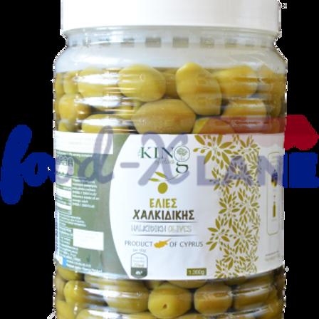 King Green Olives Chalkidikis 450gr