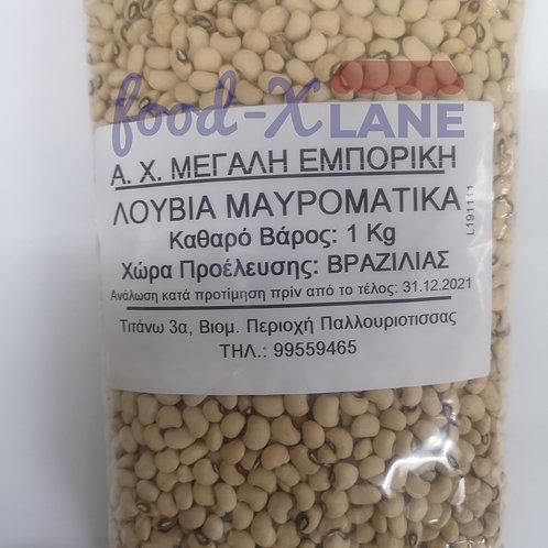 Food-XLane Black eye beans (Brazil) 1kg