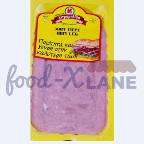Kitromelides Ham Leg 500gr