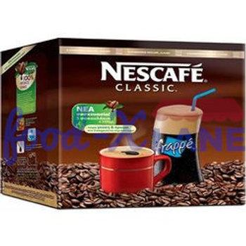 Nescafe σε φακελάκια 200x2gr