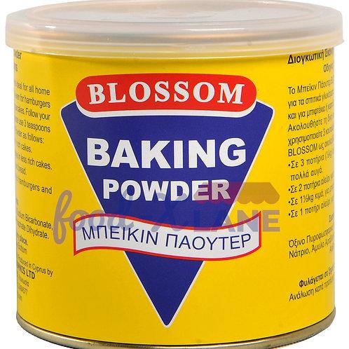 Blossom Baking Powder 226gr