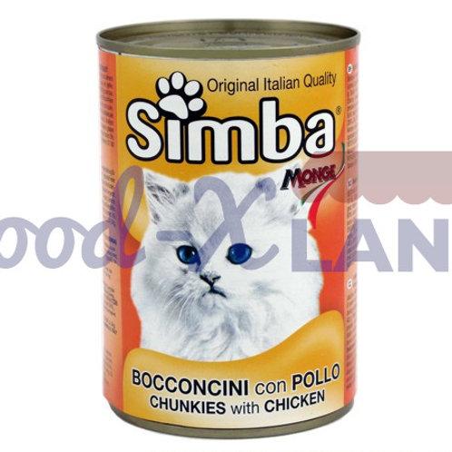 Simba Cat Food Chicken 415gr