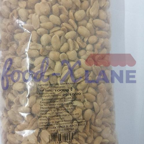 Food-XLane Peanuts with salt 1Kg