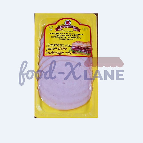 Kitromelides Smoked turkey slices 500gr