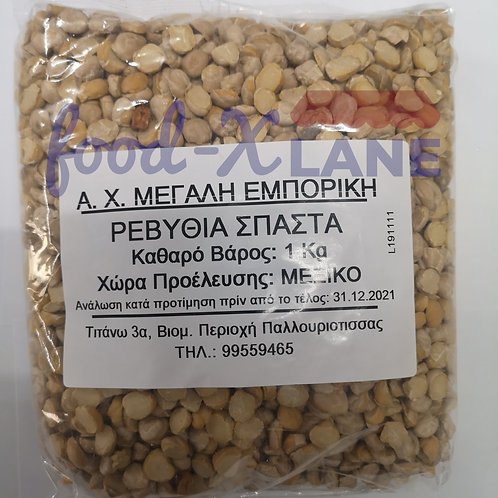 Food-XLane Crushed chick peas (Mexico) 1kg