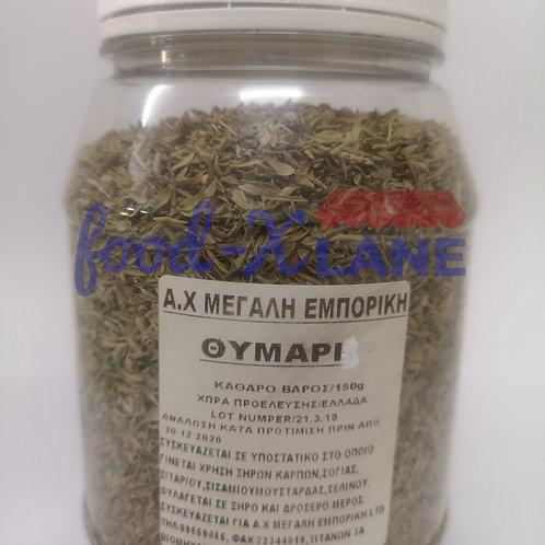 Food-XLane Thyme in plastic bottle 150gr