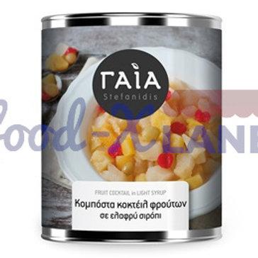 Γαία Fruit coctail 830/480gr