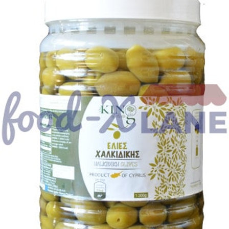 King Chalkidikis Green Olives 1.3kl