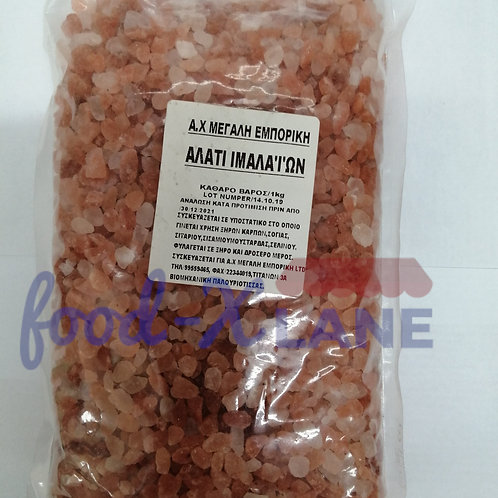 Food-XLane Himalayan salt thin 1kg