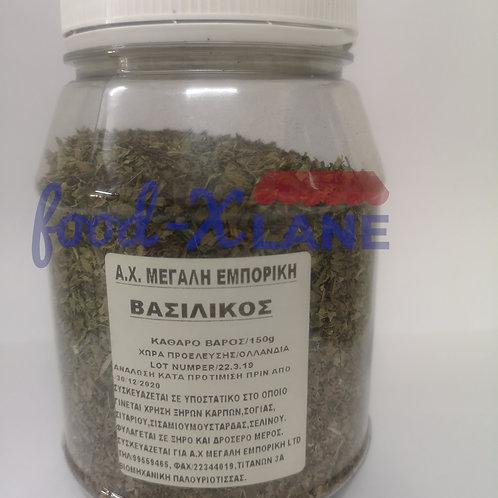 Food-XLane Basil in plastic bottle 150gr