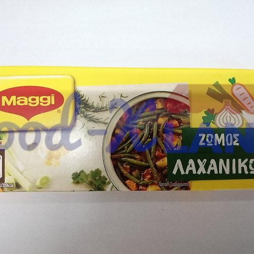 Maggi Vegetable Stock 132gr