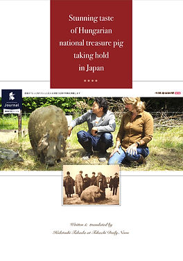 Cover_ story Mangalitsa Japan August 2021_Hidetoshi Takada at Tokachi Daily News_edited.jp