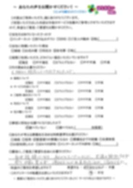 IMG_20200731_0007-1.jpg