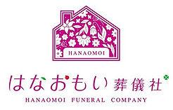 はなおもい葬儀社 ロゴ 03.jpg