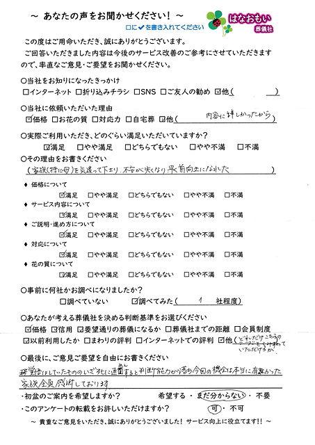 IMG_20200731_0005-1.jpg