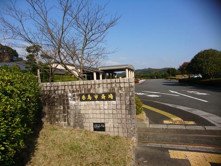 1月2日 2020年の初仕事!  ~糸島市の火葬場へ~