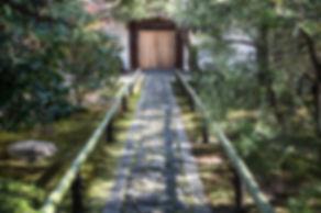 京都 大徳寺 養徳院 daitoku temple youtoku in