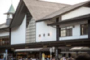 鎌倉 旅行 旅 かまくら トラベル 日本