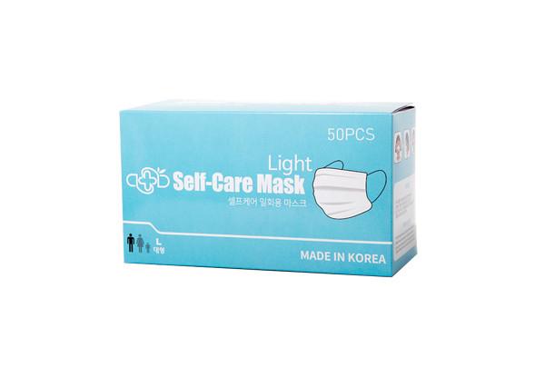 selfcare_mask