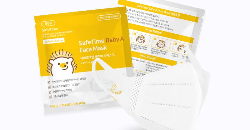 SafeTime Baby Face Mask