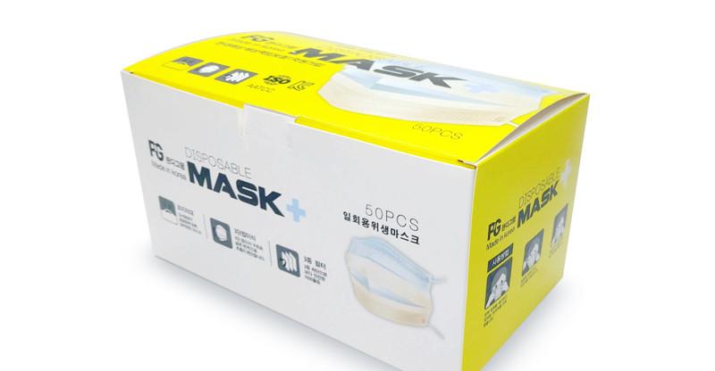 pg_mask_800x800_2.jpg