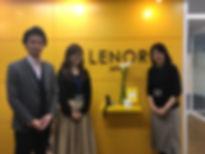 1_レノアジャパン株式会社(化粧品会社、中国人、技術・人文知識・国際業務).JP