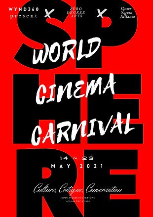 SPHERE DIGITAL 2021 - WORLD CINEMA CARNI
