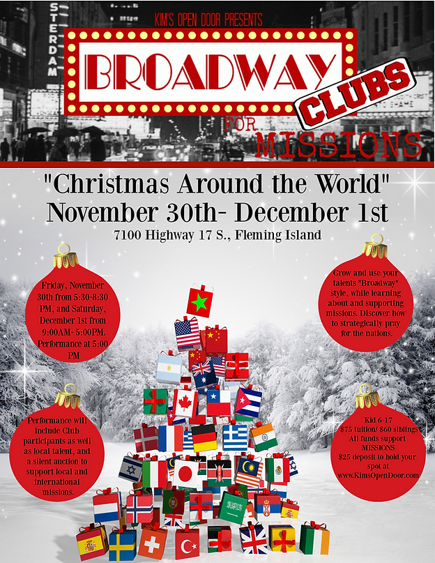 Broadway Clubs Christmas 2.png