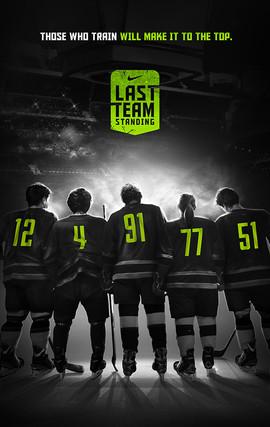 Nike_13t.jpg