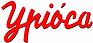logo-ypioca.png