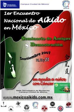 cartel-amigos-del-Aikido-1