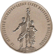 medal_s.png