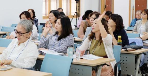 2019 경북 체험관광콘텐츠 기초역량강화 아카데미 실시