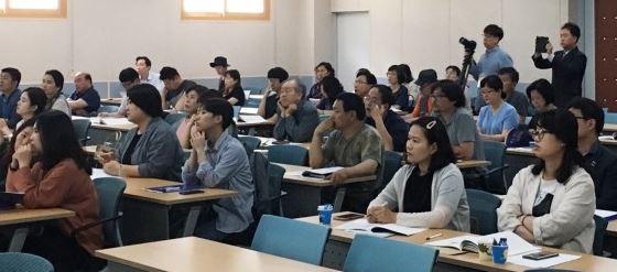 2019 경상북도 스타 관광 호스트 육성 사업설명회 개최