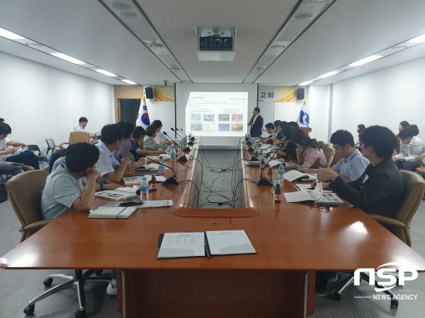 경북 '3대문화권 통합관광시스템(관광패스)' 사업 모델 구축용역 중간보고