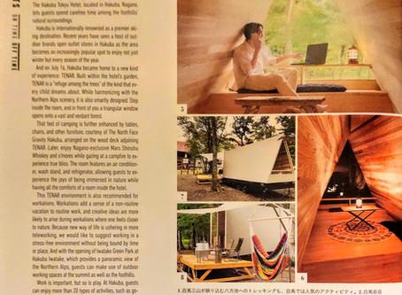 東急ホテル様の会員向け冊子にTENARが取り上げられました