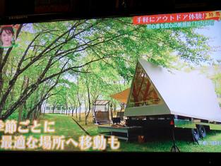 【テレビ放送】長野朝日放送「駅テレマルシェ」