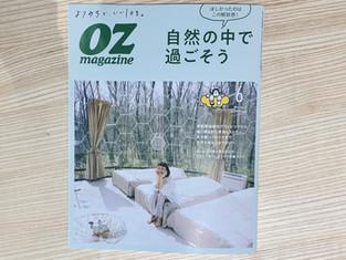 雑誌掲載【OZmagazine 6月号】
