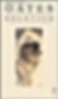 Joyce Carol Oates, «Solstice». Stock, «Cabinet Cosmopolite»,