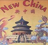 New China logo.JPG