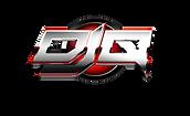 DJQ Logo(3D) Final.png